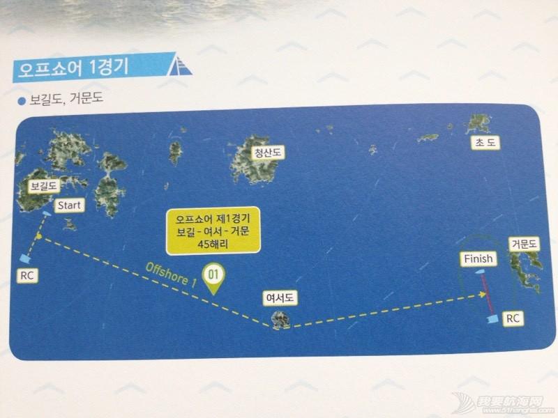 韩国多岛海杯帆船拉力赛纪实第二集:世翰大学粗狂的T1帆船 205656pbyeqjfwvvjdrirj.jpg