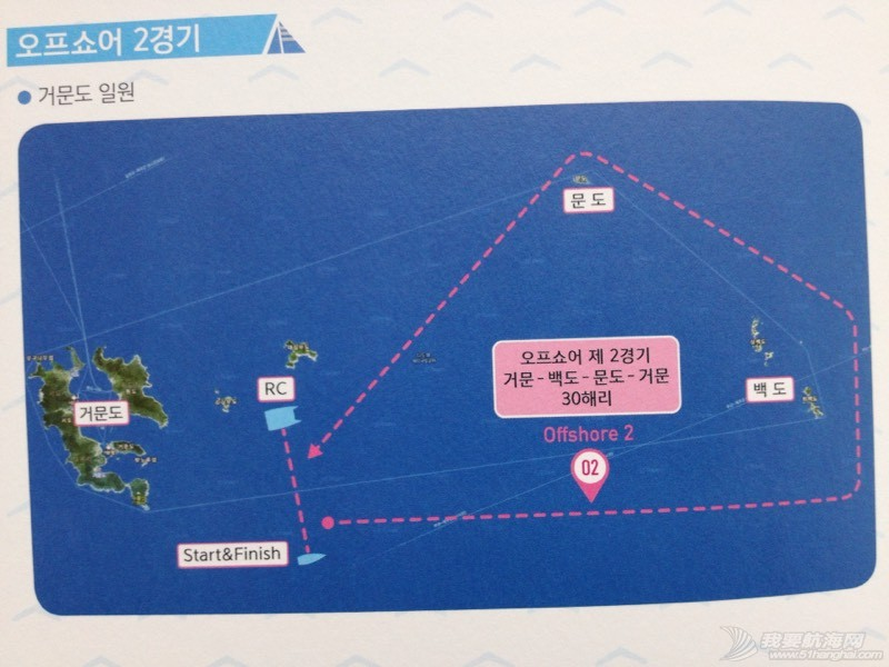 韩国多岛海杯帆船拉力赛纪实第二集:世翰大学粗狂的T1帆船 205657f8w0z308kwmq84k7.jpg