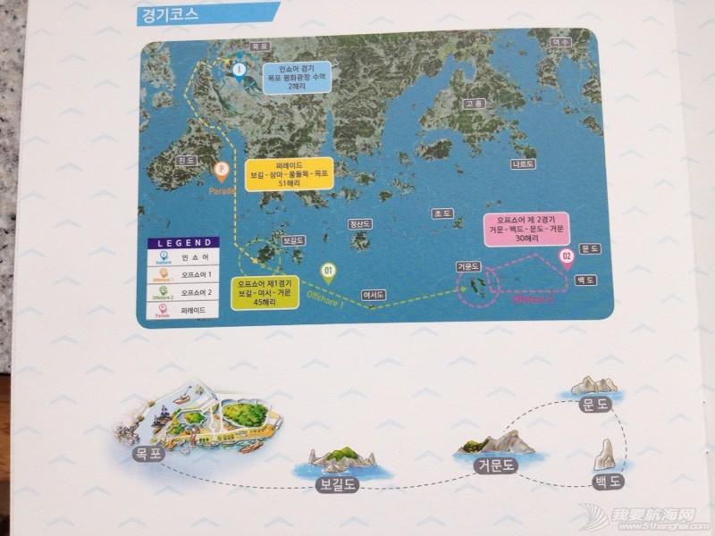 韩国多岛海杯帆船拉力赛纪实第二集:世翰大学粗狂的T1帆船 205657nh5tyt8bx84wqb48.jpg