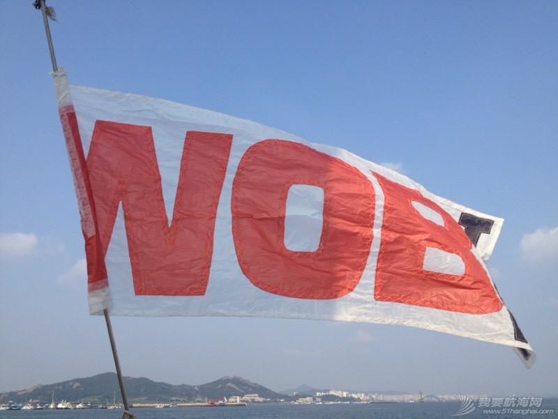韩国多岛海帆船拉力赛纪实第三集 163342cnuu5b5vcv2nnvf5.jpg