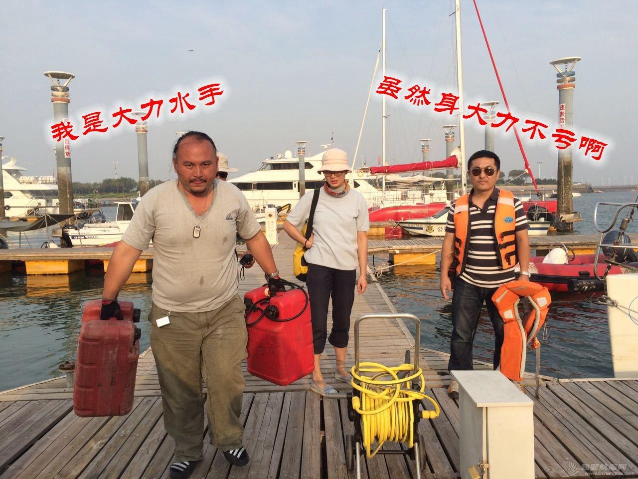 志愿者 我的志愿者生活010:十一特辑番外篇