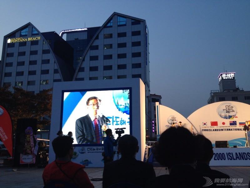 韩国多岛海帆船拉力赛纪实第三集 221923mbmme7k7x7ly7md6.jpg