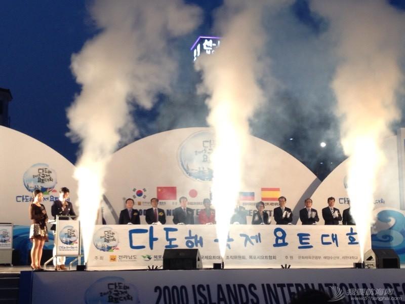 韩国多岛海帆船拉力赛纪实第三集 221924fydx6i8dyrdmr66w.jpg