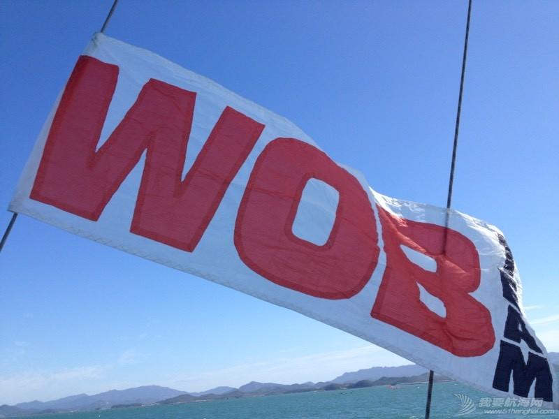 韩国多岛海国际帆赛纪实第四集 163326mvyos89r18za1a44.jpg