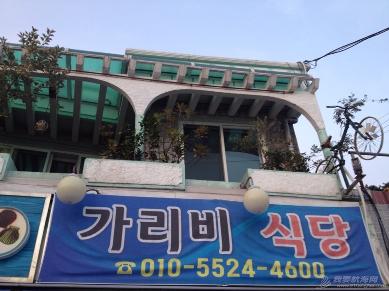 韩国多岛海帆赛纪实第五集 045543sdyccozxkoc0so30.jpg