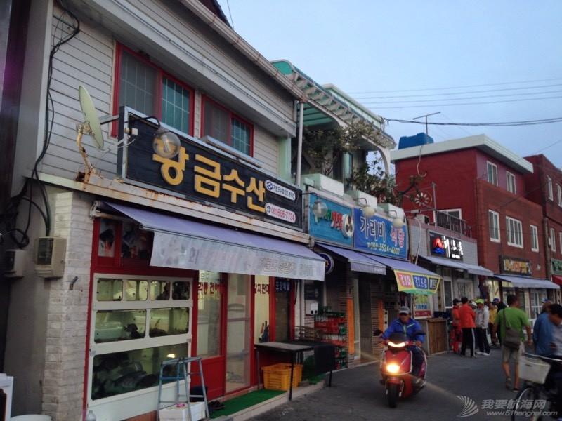韩国多岛海帆赛纪实第五集 045544z181m1b81hpo1aqm.jpg