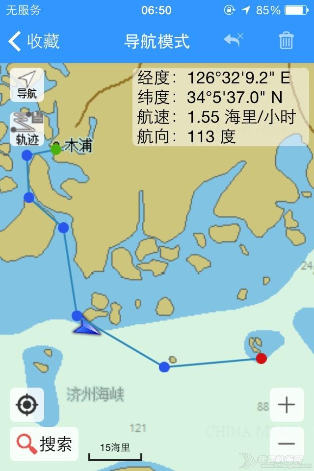 韩国多岛海帆赛纪实第五集 050911x96zr9rf9bwizxot.jpg