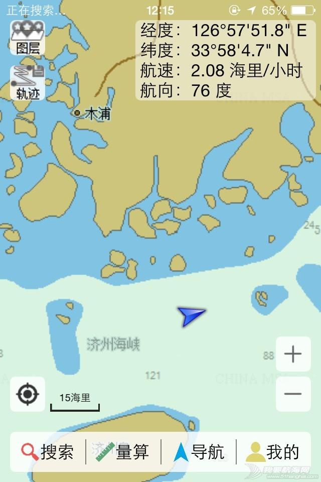韩国多岛海帆赛纪实第五集 051608gvqscbkcq119ipc3.jpg