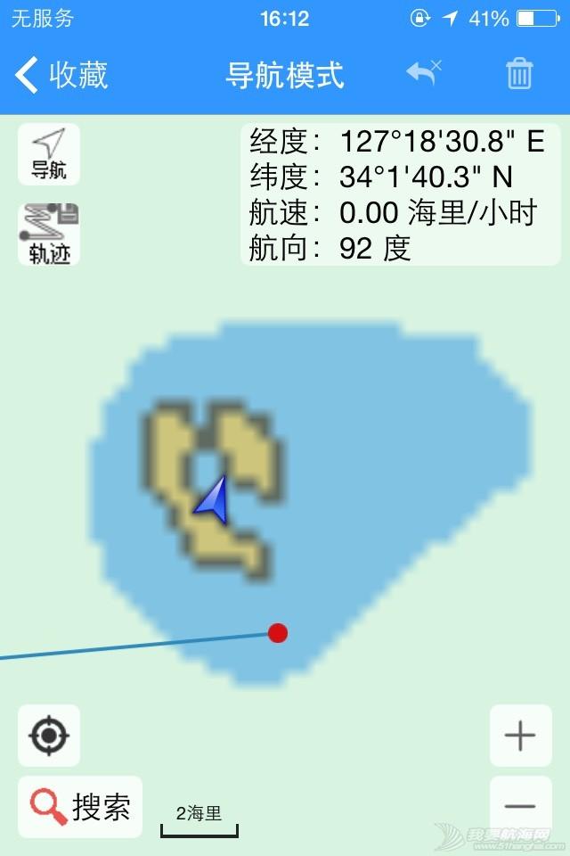 韩国多岛海帆赛纪实第五集 051932ey6z63nyrr343rvl.jpg