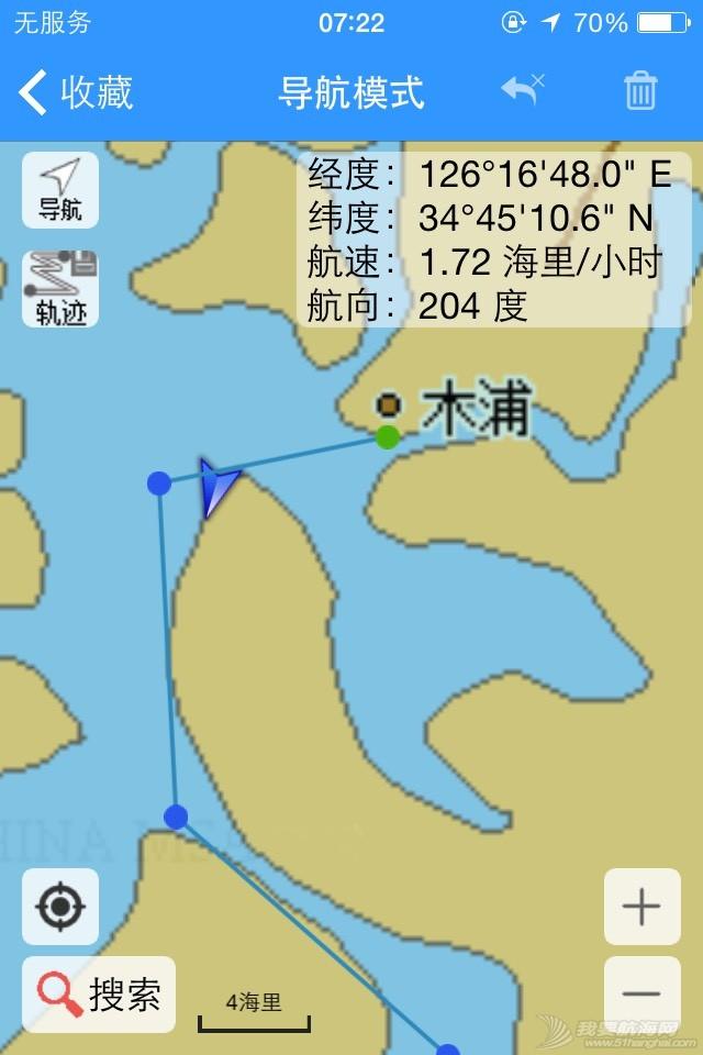 韩国多岛海国际帆赛纪实第四集 053331lcnqohstjnafjhhh.jpg