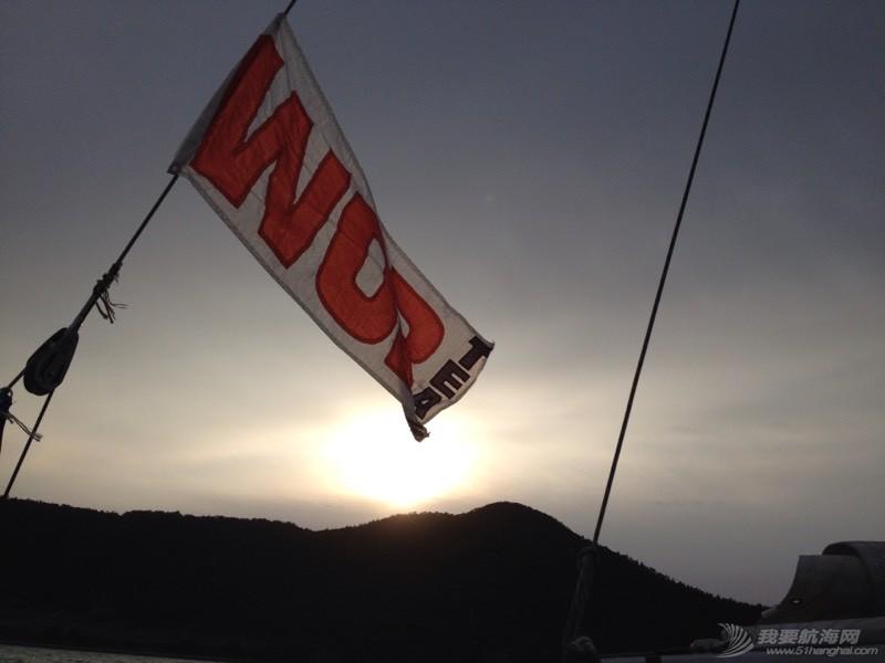 韩国多岛海国际帆赛纪实第四集 053611hzuj46k1suo4h56s.jpg
