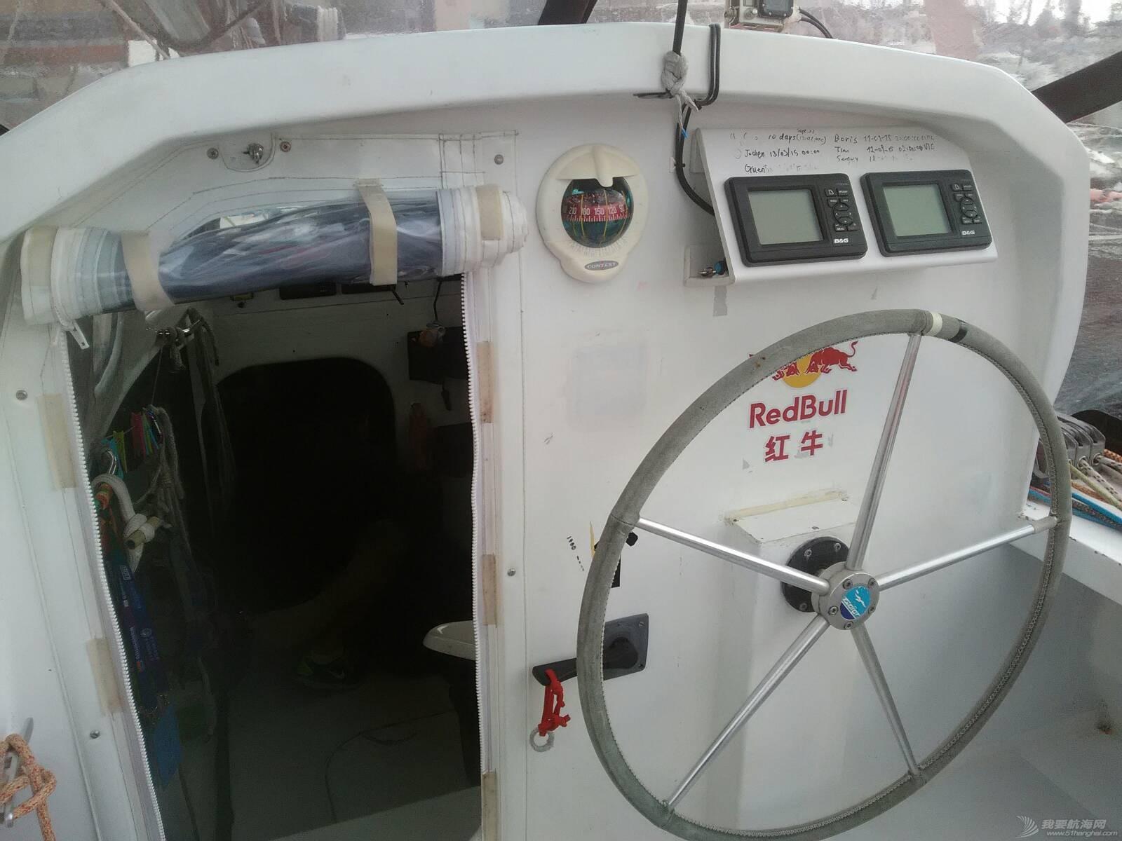 青岛号大帆船洗刷刷活动 200214g56q1cy1hccwxyq6.jpg