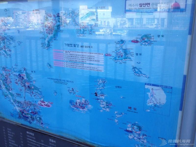 韩国多岛海国际帆船拉力赛第六集(大结局) 213657s9k6ana5daaaejj9.jpg