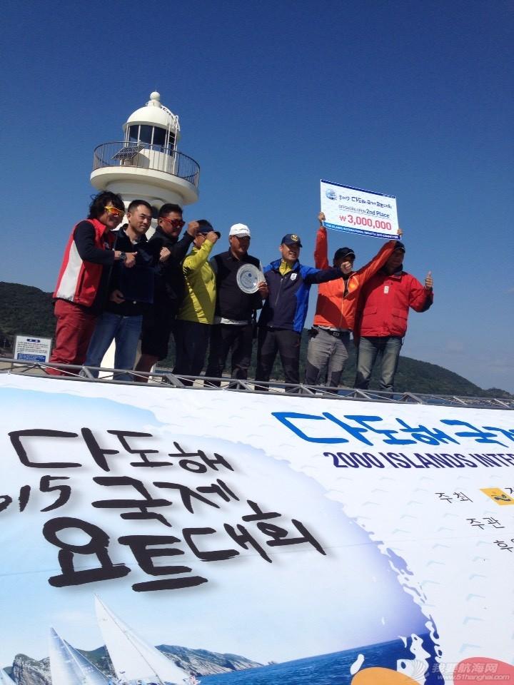 韩国多岛海国际帆船拉力赛第六集(大结局) 214944n6ttihxfot6htbai.jpg