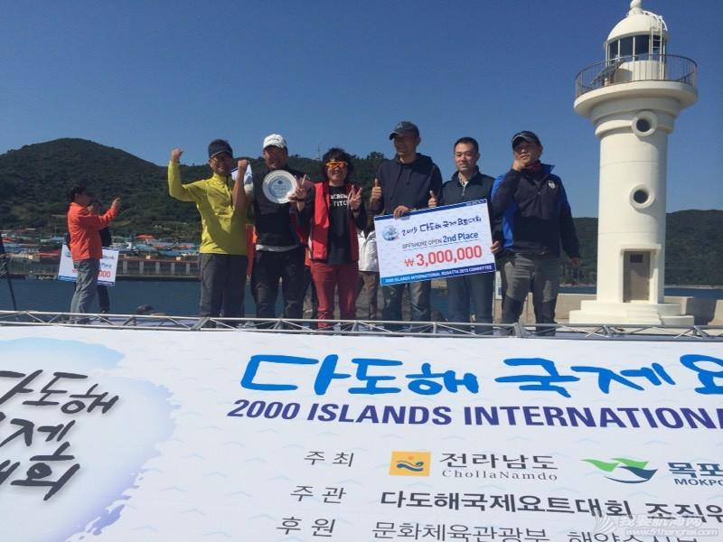 韩国多岛海国际帆船拉力赛第六集(大结局) 215417dssn3pgzosgsosgz.jpg