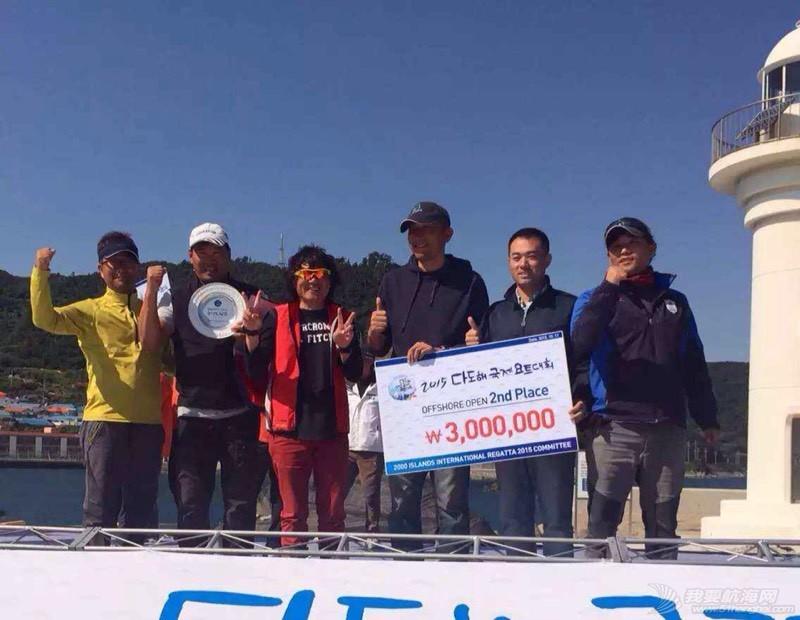 韩国多岛海国际帆船拉力赛第六集(大结局) 215417u5lwlwb4lczwh4q3.jpg