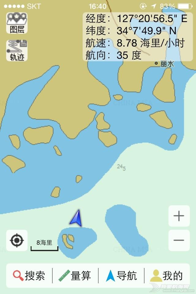 韩国多岛海国际帆船拉力赛第六集(大结局) 215555nf2tvxbf2x2tr3pf.jpg