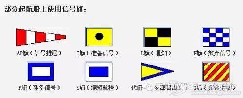 帆船竞赛自由水域航行基本规则你了解吗? 64997f030ed7f3c956ec5e40147fd015.jpg