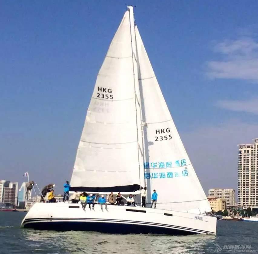 """2015年""""潮人杯""""国际帆船赛 竞赛公告 c9b777edee9a6d5a82dfb5f13014524b.jpg"""