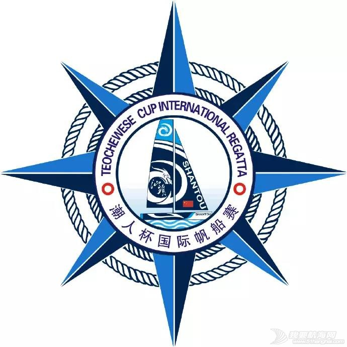 """2015年""""潮人杯""""国际帆船赛 竞赛公告 f6cb352e3014513f1e35b39130b30911.jpg"""