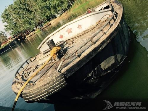 护栏板代步艇