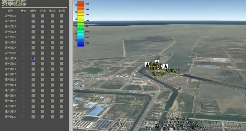 航海极限追踪器-让您的位置实时可见,个人航海、赛事必备 航海极限追踪器应用界面1.jpg