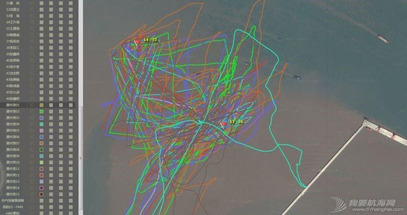 航海极限追踪器-让您的位置实时可见,个人航海、赛事必备 航海极限追踪器应用界面3.jpg