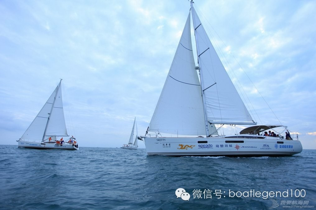 四个字评价亚诺环中国岸海帆船赛:帅你一脸! a9243112ece64d7aace8c55f6aa2a361.jpg