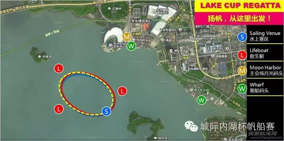 苏州中心•城际内湖杯2015金鸡湖帆船赛成人组竞赛通知 f371953990f72fc103fc6764b66a4bac.jpg