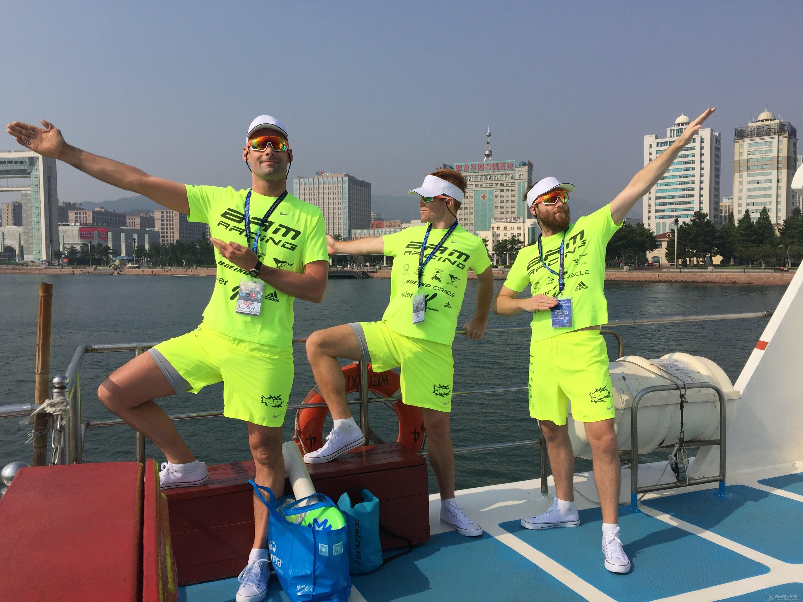 美国,朋友,帆船,国际,威海 帆船初体验——记参加威海杯国际帆船赛 高富帅的小伙伴们