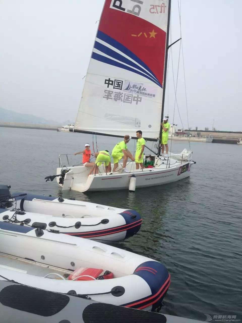 美国,朋友,帆船,国际,威海 帆船初体验——记参加威海杯国际帆船赛 出航