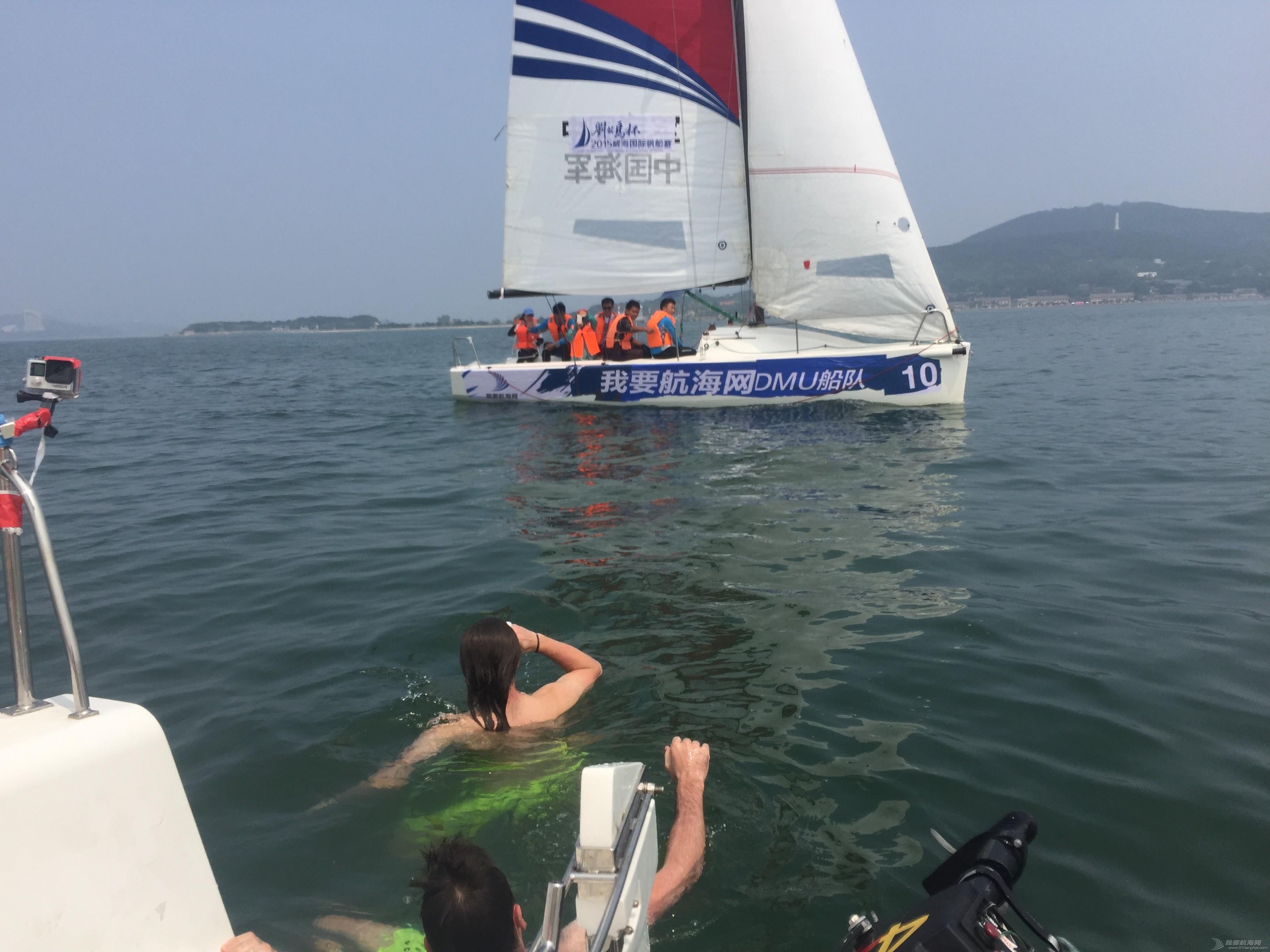 美国,朋友,帆船,国际,威海 帆船初体验——记参加威海杯国际帆船赛 友好打招呼