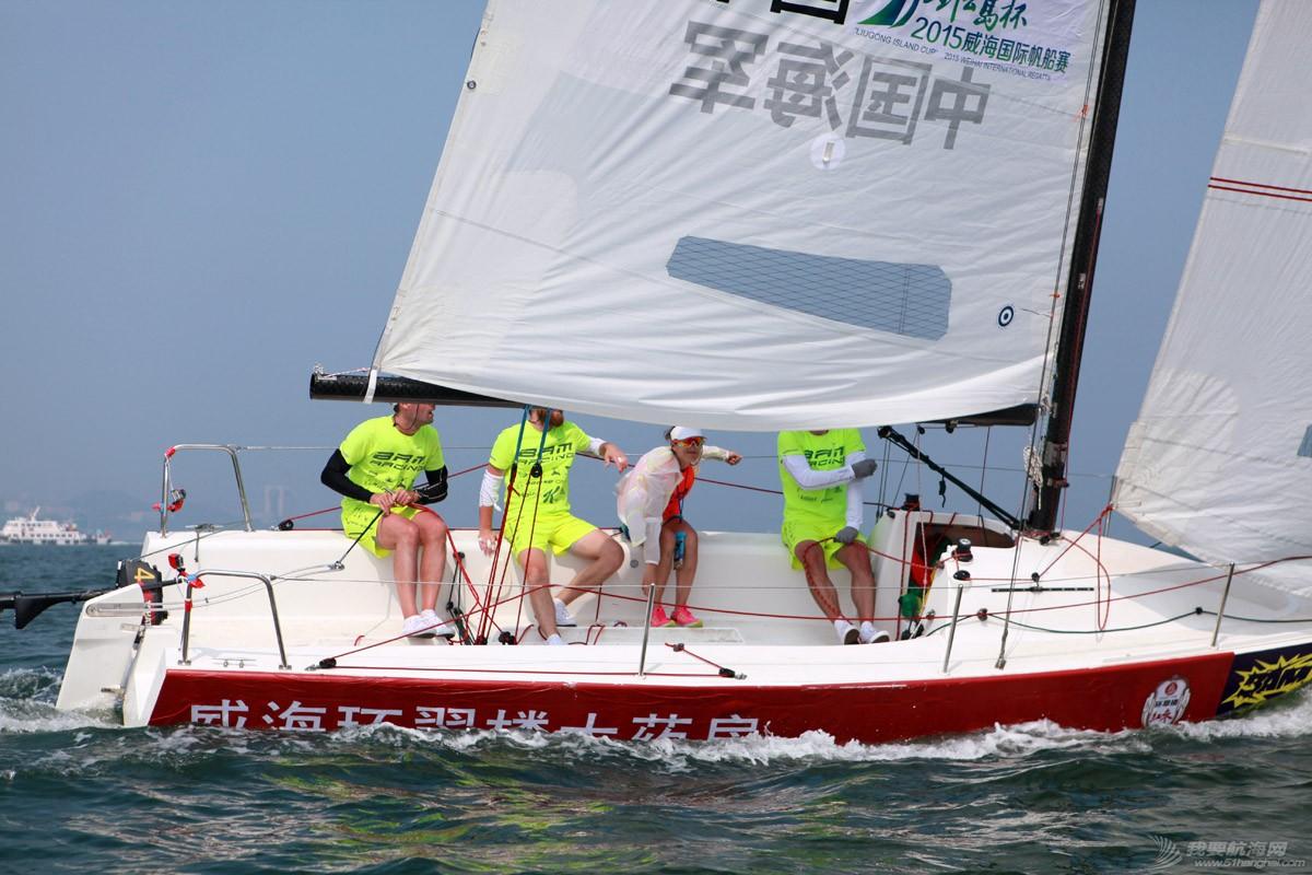 美国,朋友,帆船,国际,威海 帆船初体验——记参加威海杯国际帆船赛 8.jpg