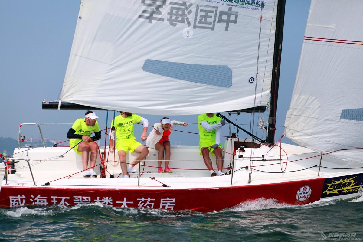 照片,国际,威海 2015威海国际帆船赛照片 2015威海国际帆船赛