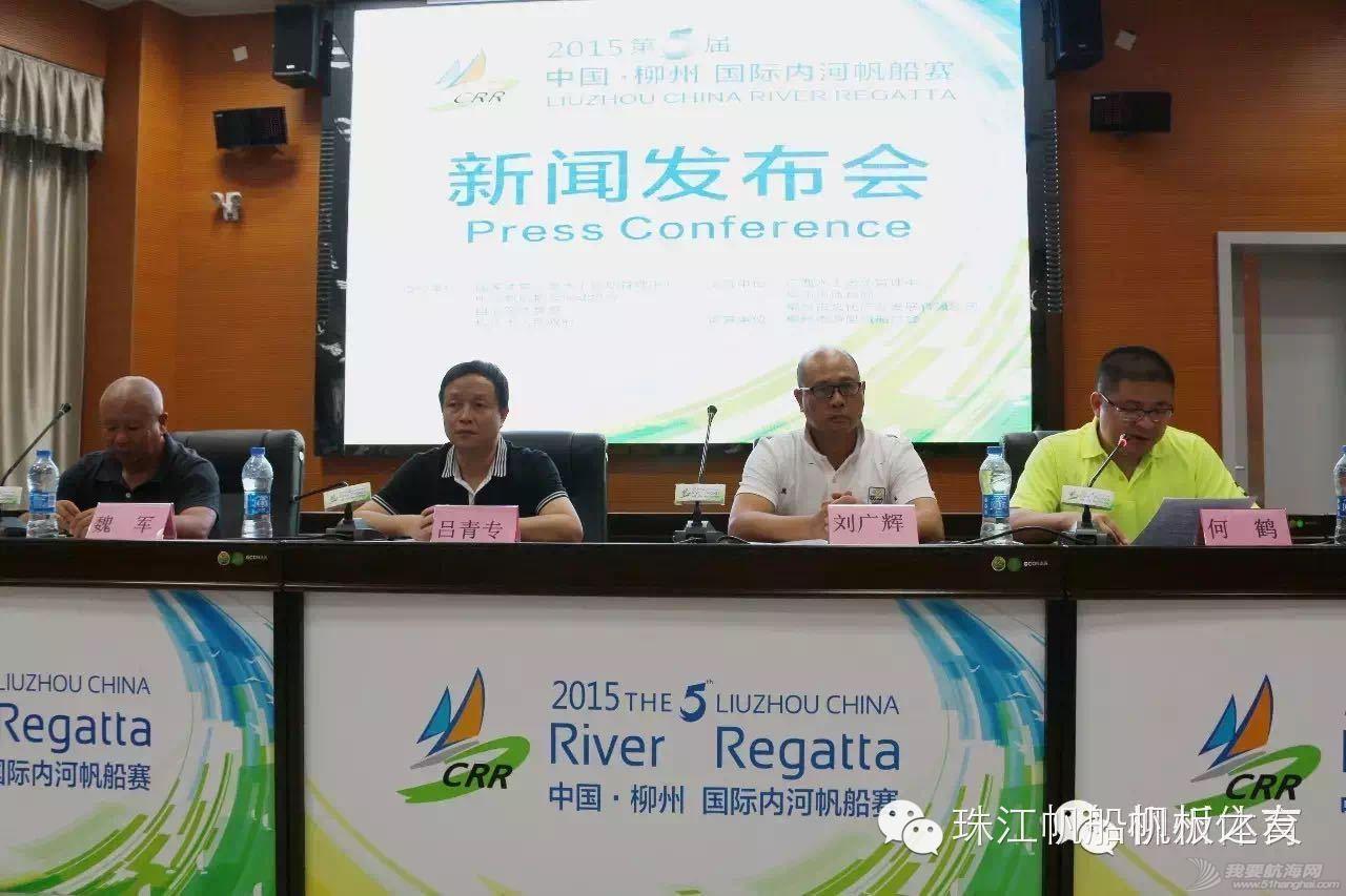 广州帆协在柳州第五届帆船赛 17dd1261bb2e5cfa960135d607e790a9.jpg