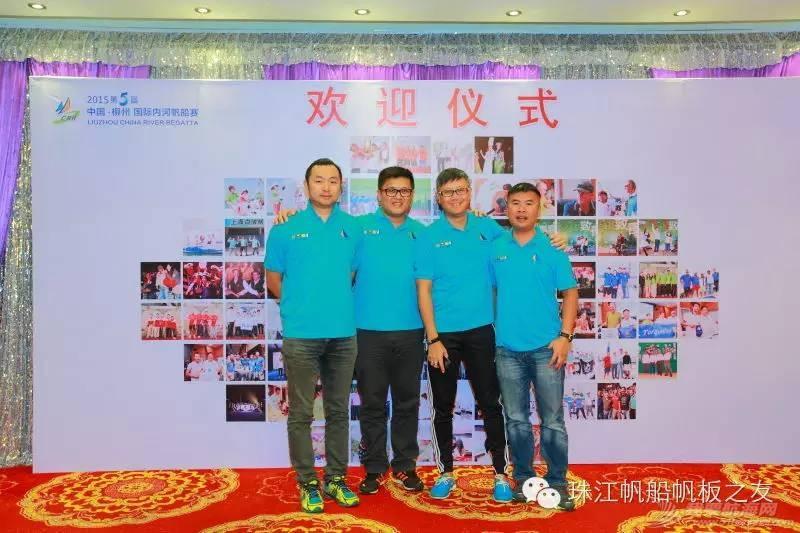 广州帆协在柳州第五届帆船赛 a69f4428672aeefc075be8933968db64.jpg