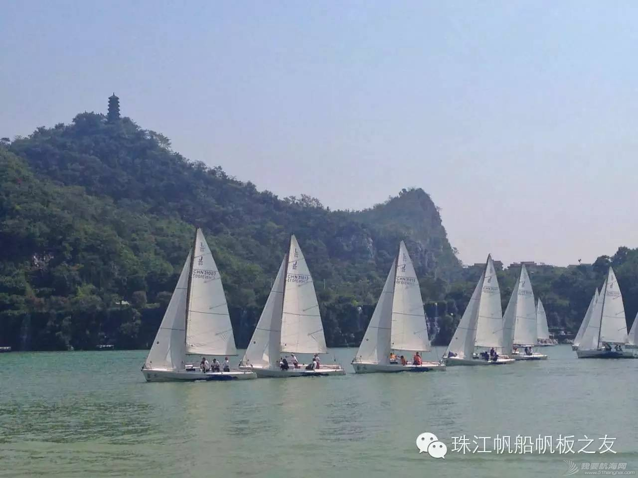 广州帆协在柳州第五届帆船赛 3a3e9d81171231bbae0025b5437dcfbc.jpg