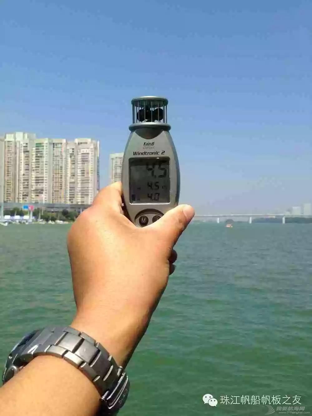 广州帆协在柳州第五届帆船赛 678820551236ebce5f1f175e453de329.jpg