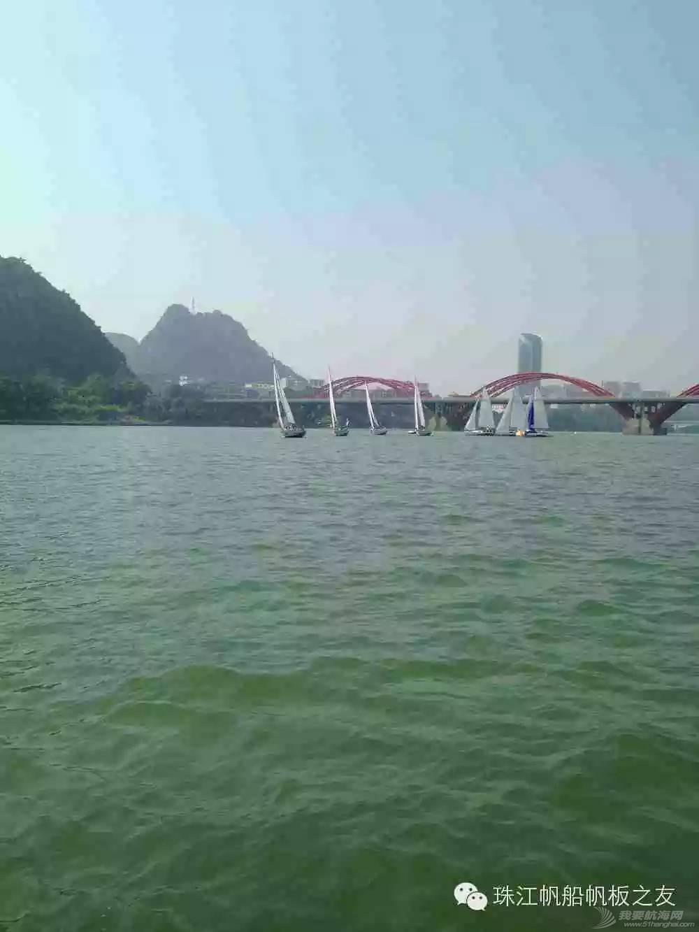 广州帆协在柳州第五届帆船赛 010b765bca82d6944df375f6af8c4e48.jpg