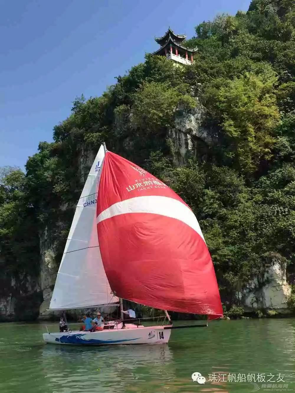 广州帆协在柳州第五届帆船赛 d05b68e5e18eea664c8c075575745f1e.jpg