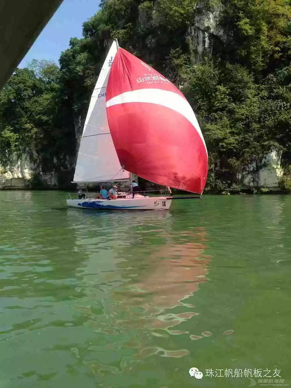 广州帆协在柳州第五届帆船赛 7304f9c132f063d5f82242f48d666cf6.jpg