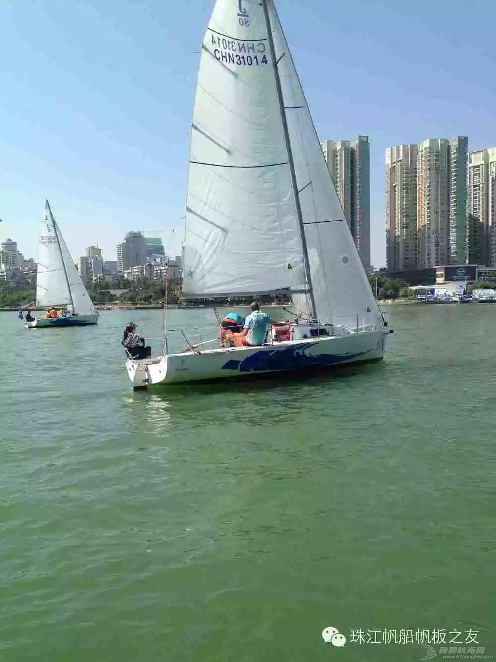广州帆协在柳州第五届帆船赛 4fd57855ad50d711a4a32a4752e52343.jpg