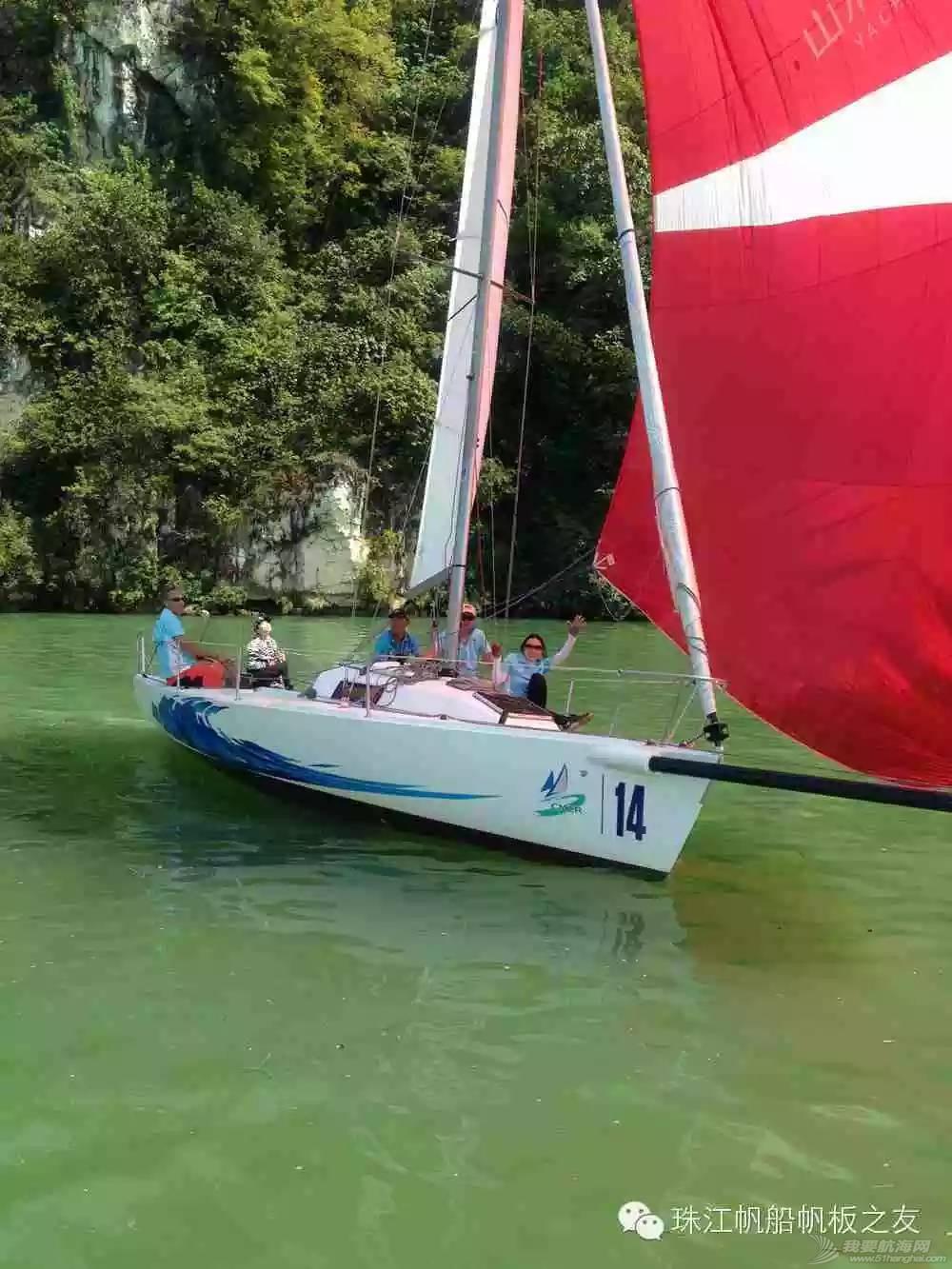 广州帆协在柳州第五届帆船赛 310bdc14088cf109f87008180a39c16a.jpg