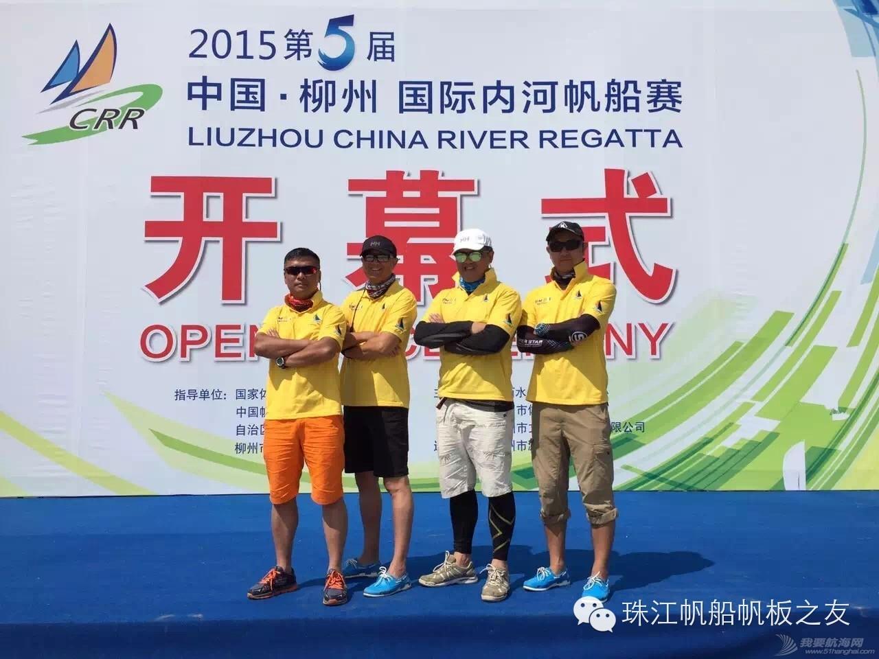 广州帆协在柳州第五届帆船赛 5a43ba841aba73980769f25f3b05f924.jpg