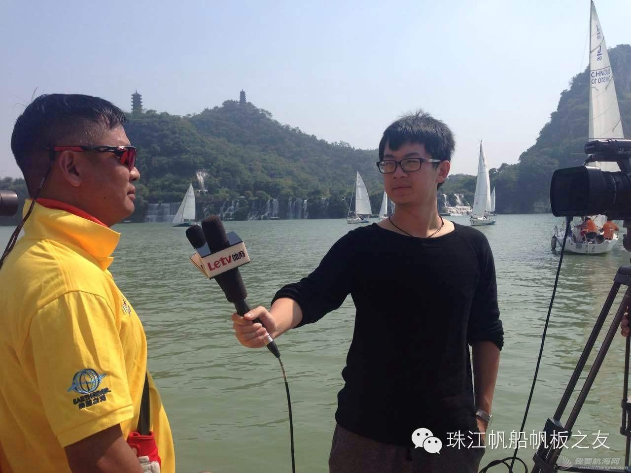 广州帆协在柳州第五届帆船赛 4f062c588a0bb6365f8518ec40a44ce7.jpg
