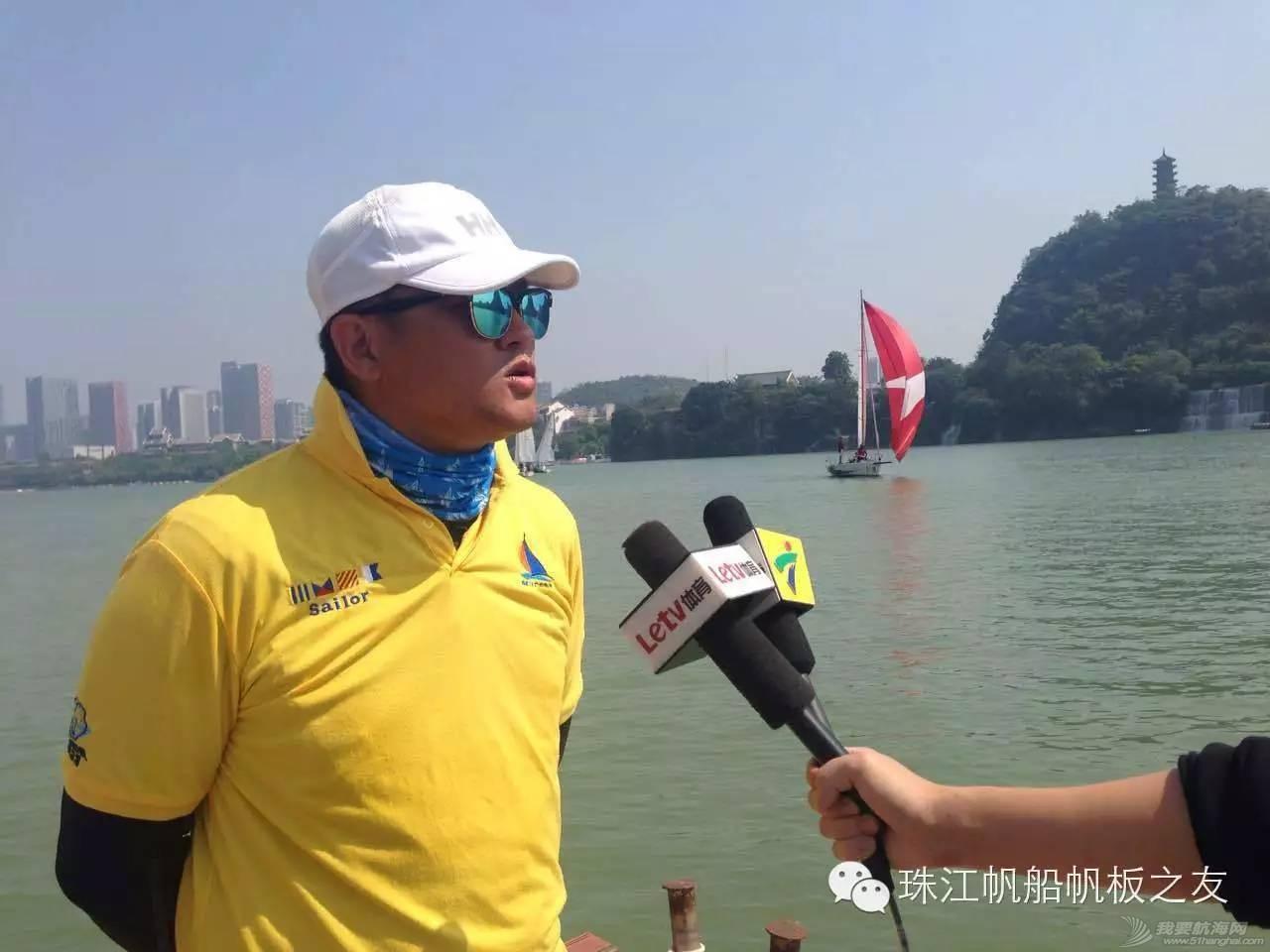 广州帆协在柳州第五届帆船赛 41cb4c11fe356e282dfc726bb140e394.jpg