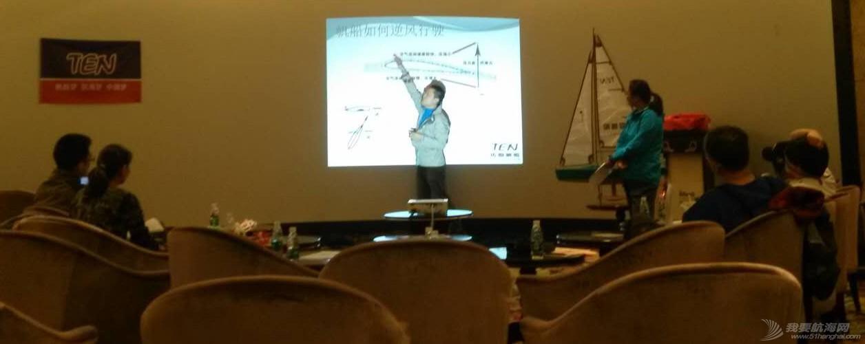 """帆船,课程,青春 """"致青春的你""""公益帆船培训一、二期课程情况 23564944458830224.jpg"""