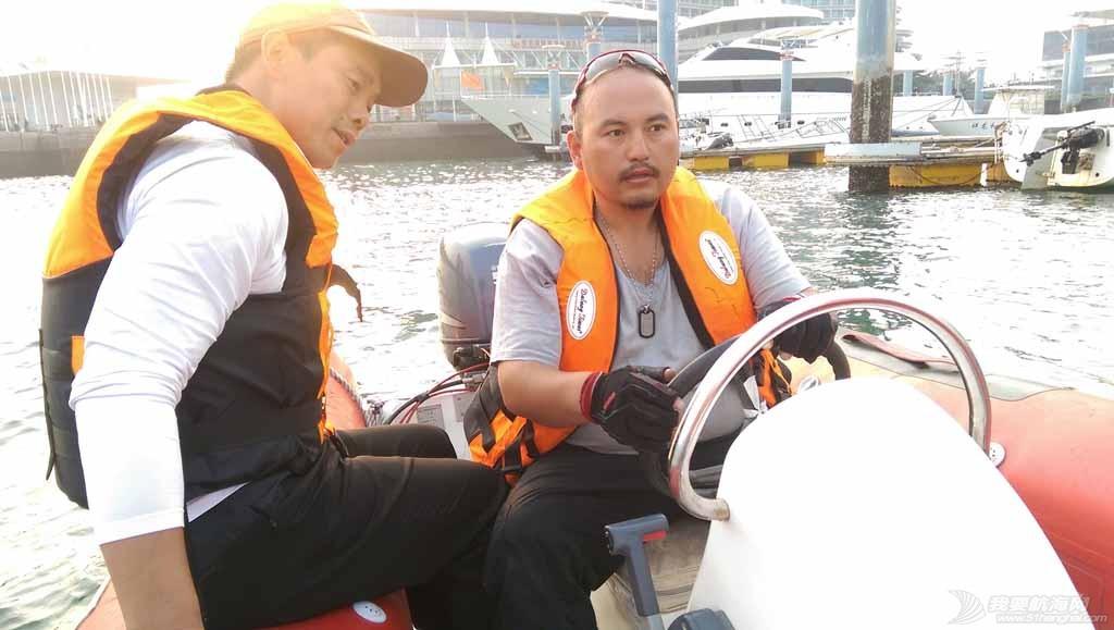 日照 日照公益航海培训之梦想的起航 IMAG1431RESIZE.jpg