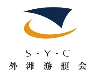 上海,外滩游艇会 上海诺莱仕外滩游艇会 syc.jpg