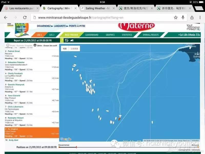 京坤在MINI TRANSAT|加纳利阳光里的小回忆(上) 639a5005b336226bd4f910bd62d46e16.jpg